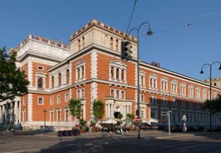 Офис Fibo в Австрии. Вена. Wipplingerstrasse 34 (office 37), 1010 Wien, Austria